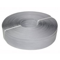 Super Heavy Duty - 19mm (Silver)